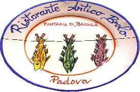 Foto principale Ristorante Antico Brolo