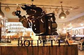 Bolpetta opinioni e recensioni - Bologna