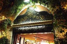 Foto La Taverna di Via Stella vicino a Verona