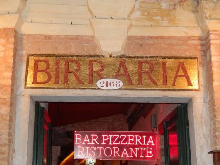 Ristorante Pizzeria Antica Birraria La Corte opinioni e recensioni - Venezia